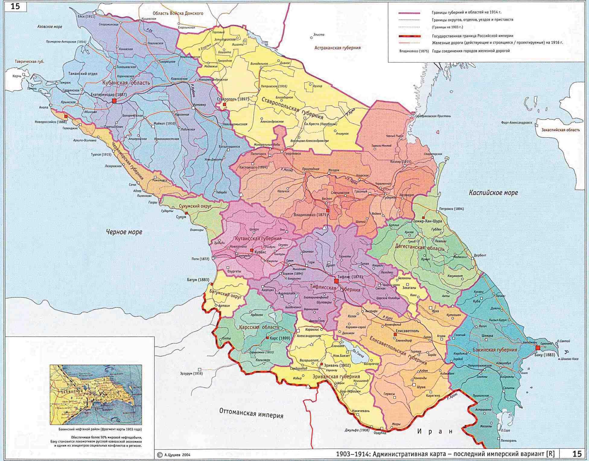 Россия оккупирует 20% нашей территории, - Грузия - Цензор.НЕТ 4588