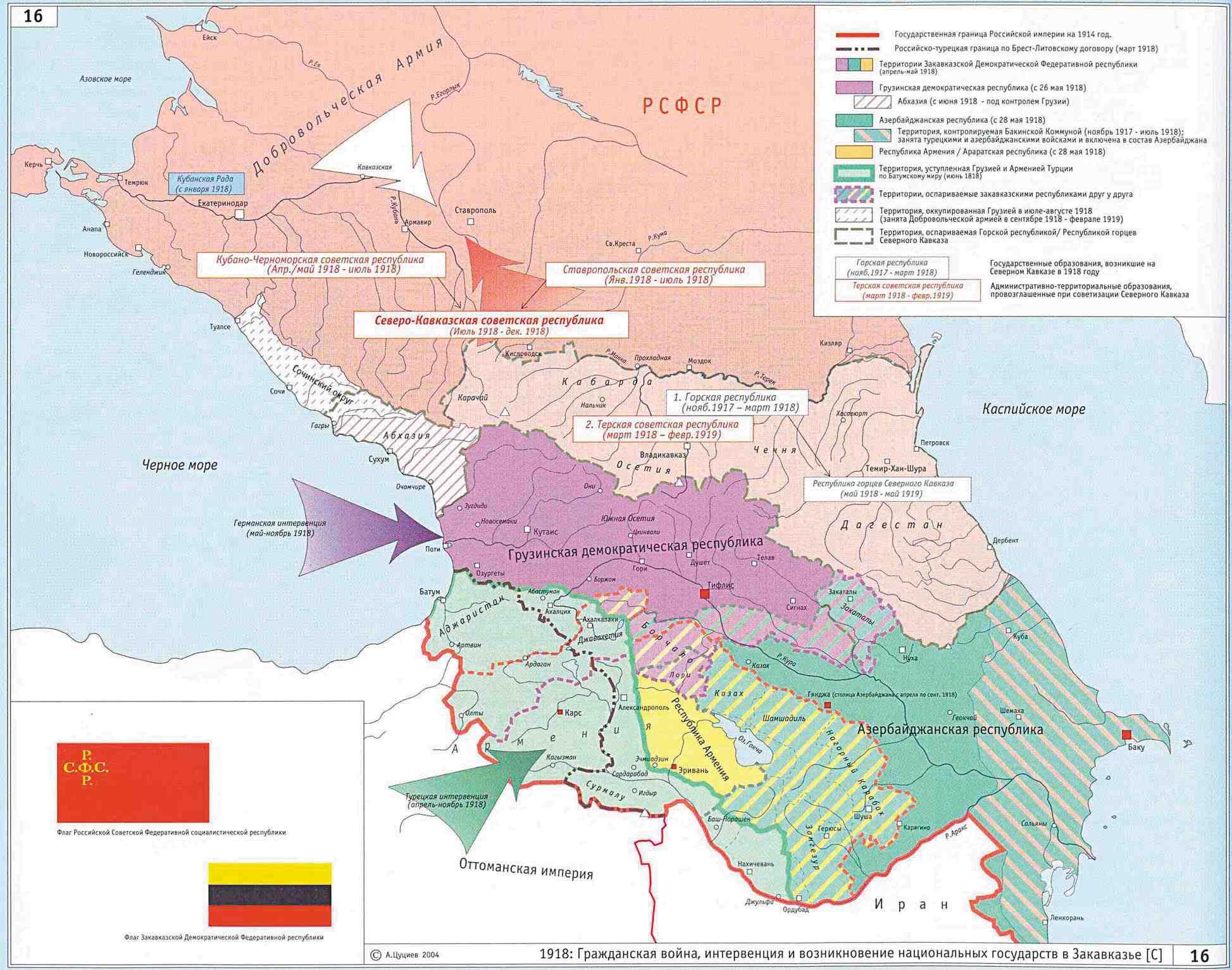 Россия оккупирует 20% нашей территории, - Грузия - Цензор.НЕТ 1543