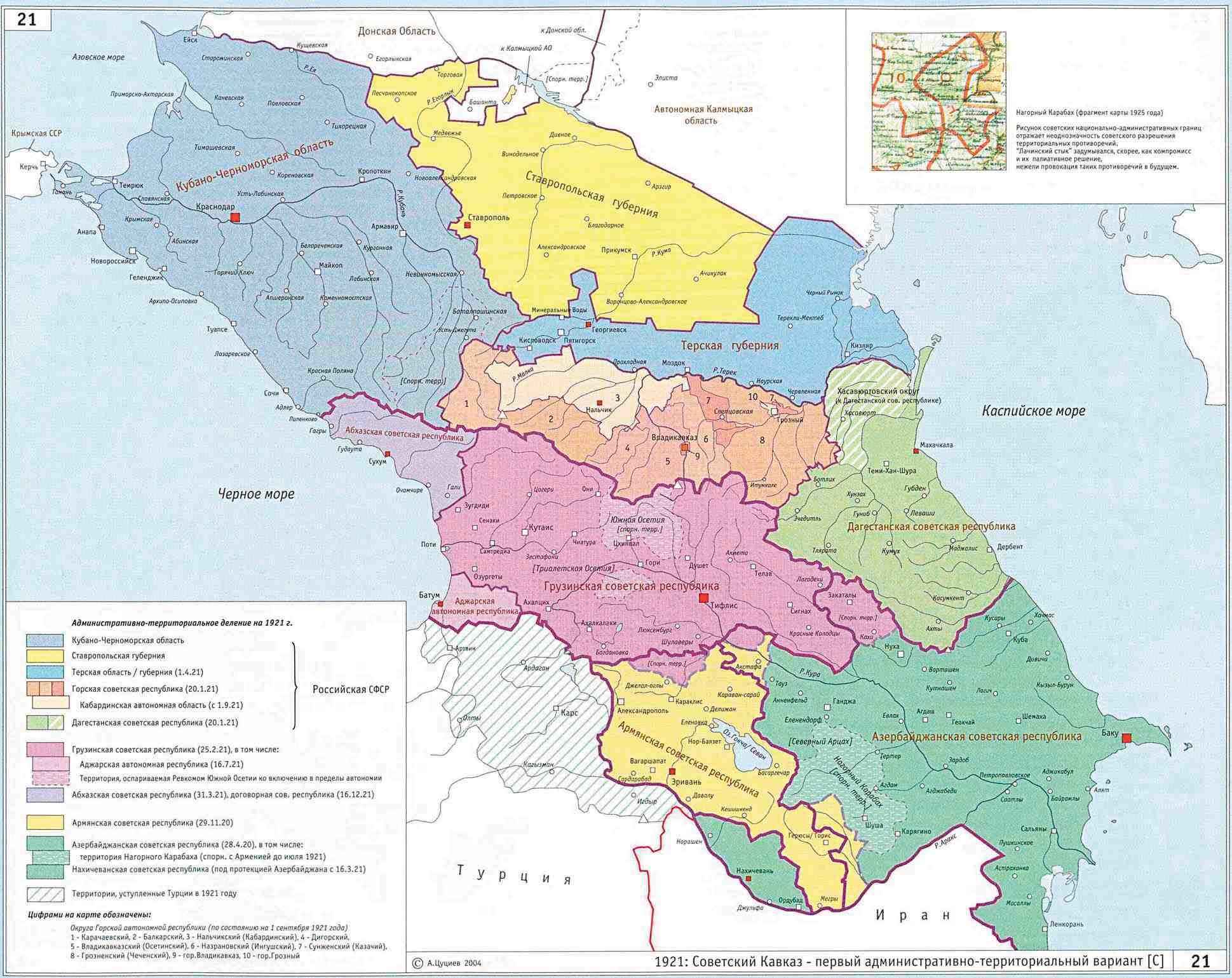 Терская губерня Map21