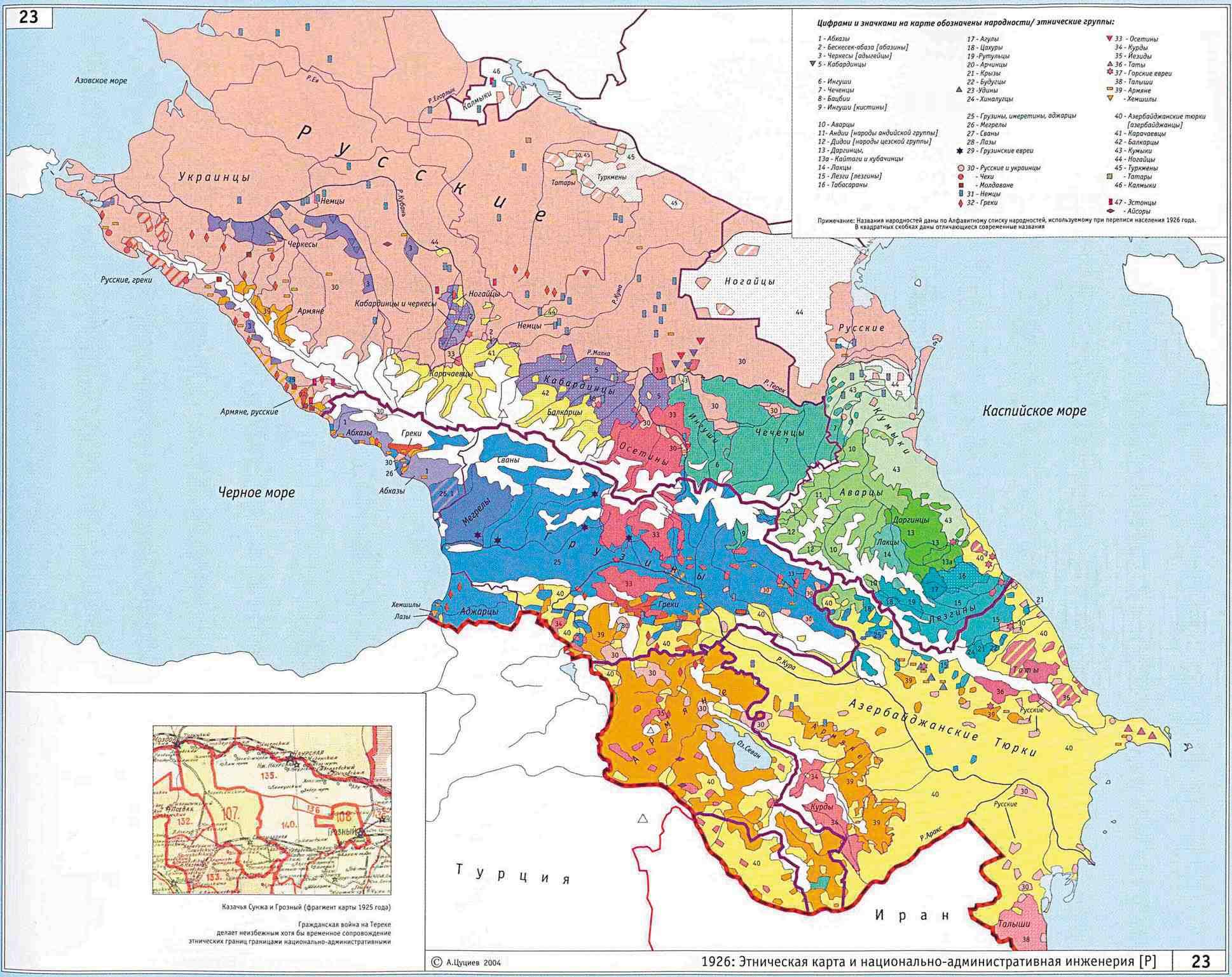 Этническая ситуация на Кавказе в начальный период советской власти.