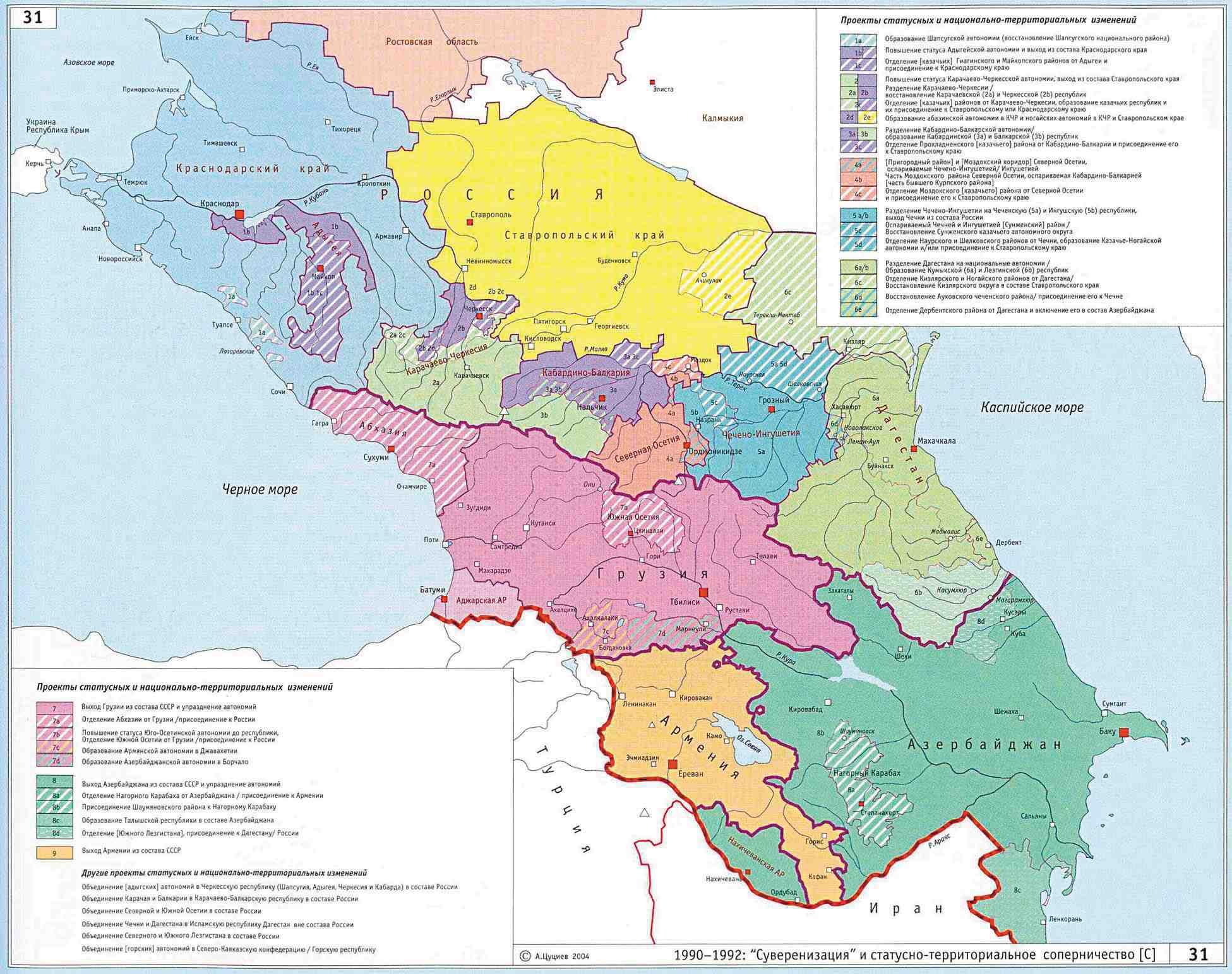 Австро венгрия этническая карта