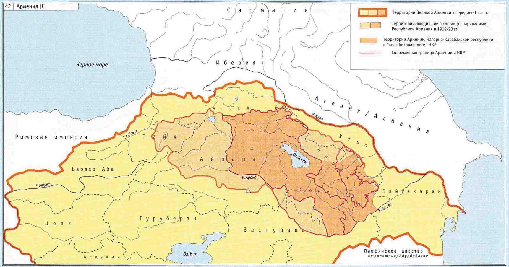 Грузия, 13 век
