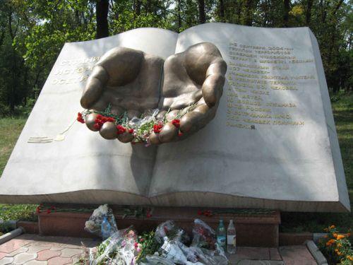 Памятник детям, погибшим в Беслане. Владикавказ
