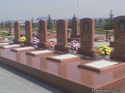 Бесланское кладбище, на котором похоронены жертвы теракта