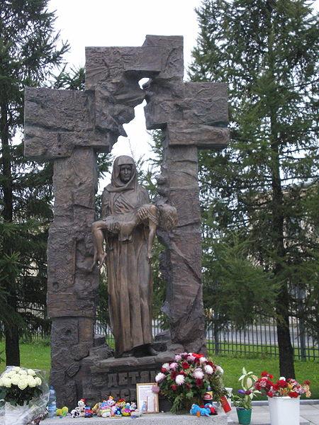 Памятник детям Беслана в Петербурге
