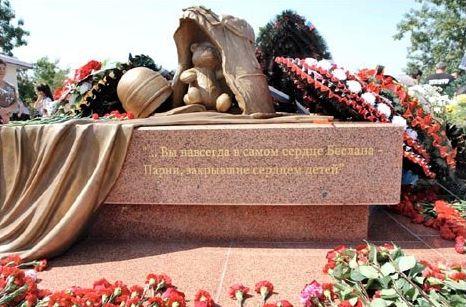 Памятник погибшим спасателям и спецназовцам  на бесланском кладбище
