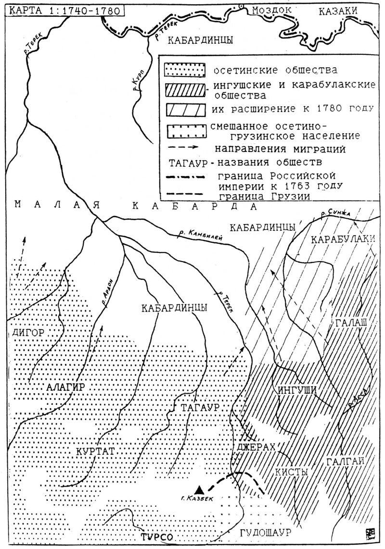 Осетино-ингушский конфликт. Карта 1