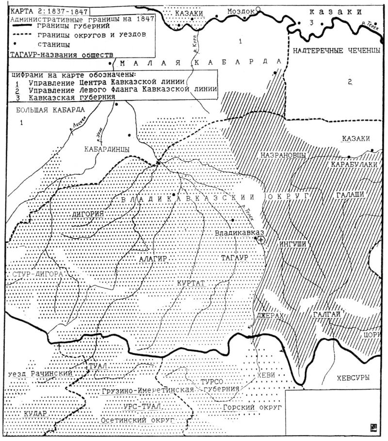 Осетино-ингушский конфликт. Карта 2