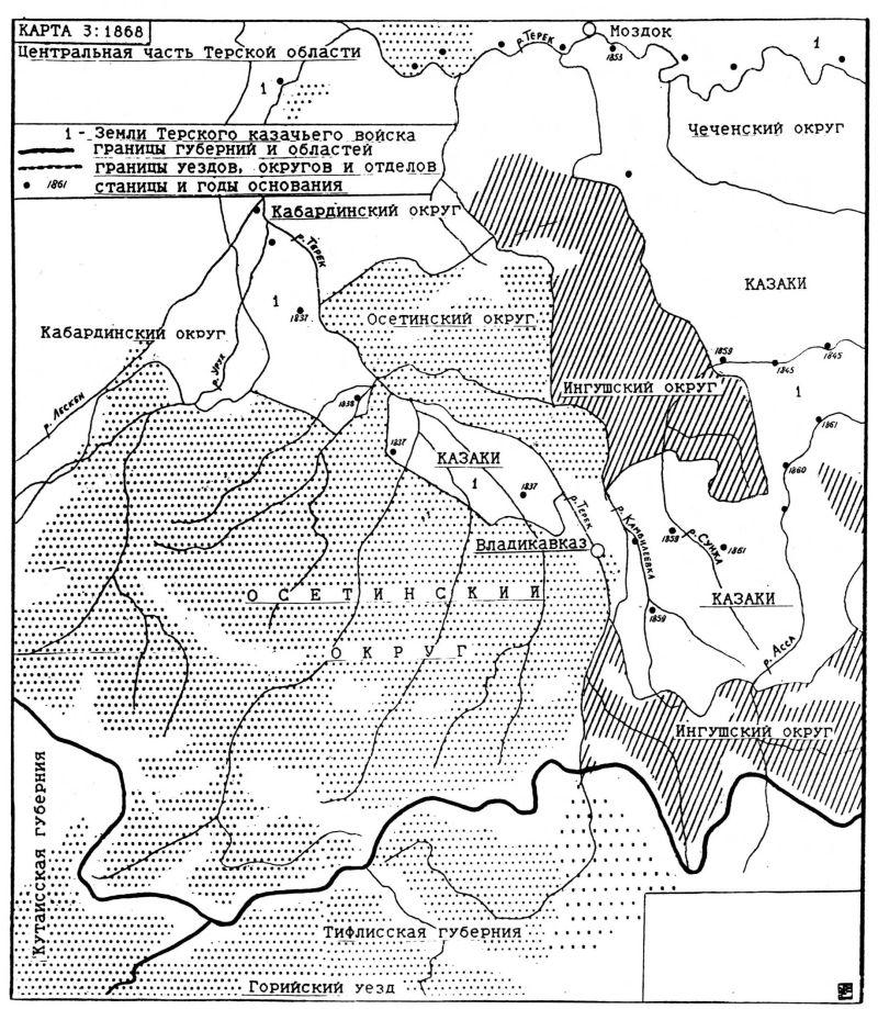 Осетино-ингушский конфликт. Карта 3