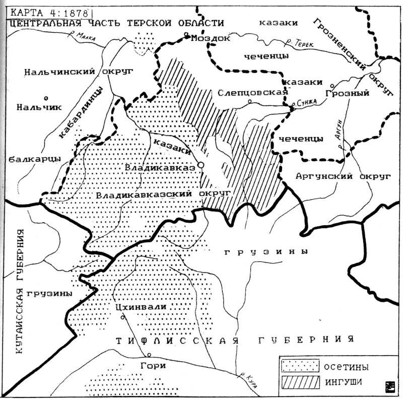 Осетино-ингушский конфликт. Карта 4