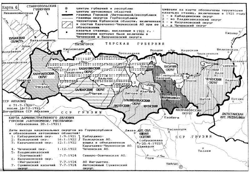 Осетино-ингушский конфликт. Карта 6