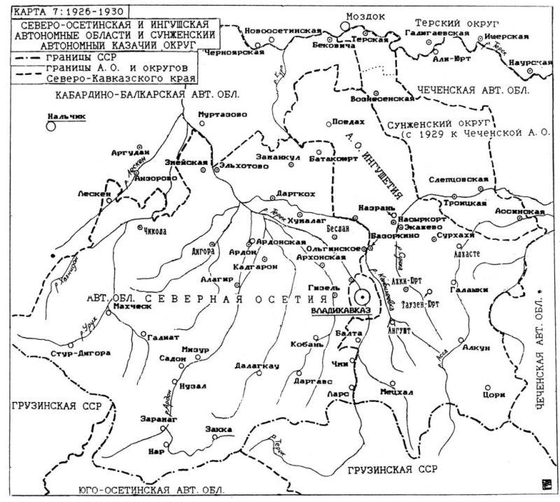 Осетино-ингушский конфликт. Карта 7