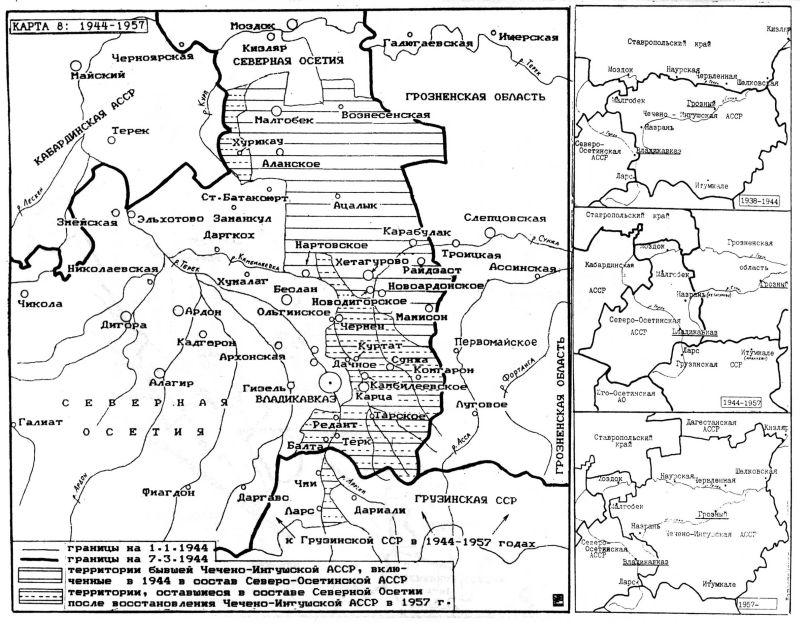Осетино-ингушский конфликт. Карта 8