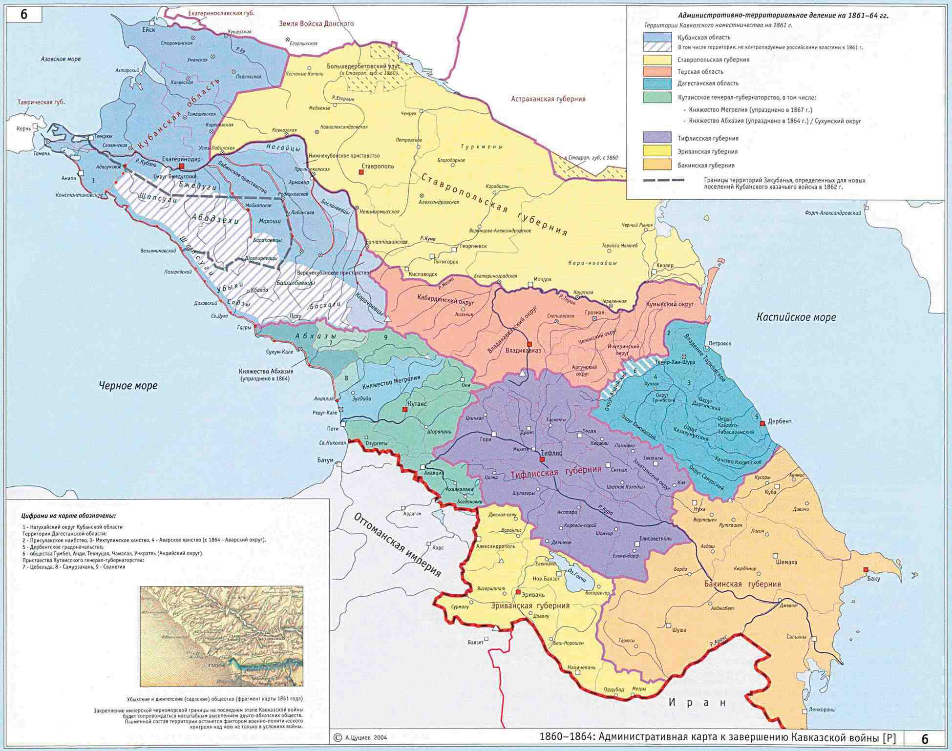 Ка��а 6 1860�1864 Заве��ение Кавказ�кой войн�