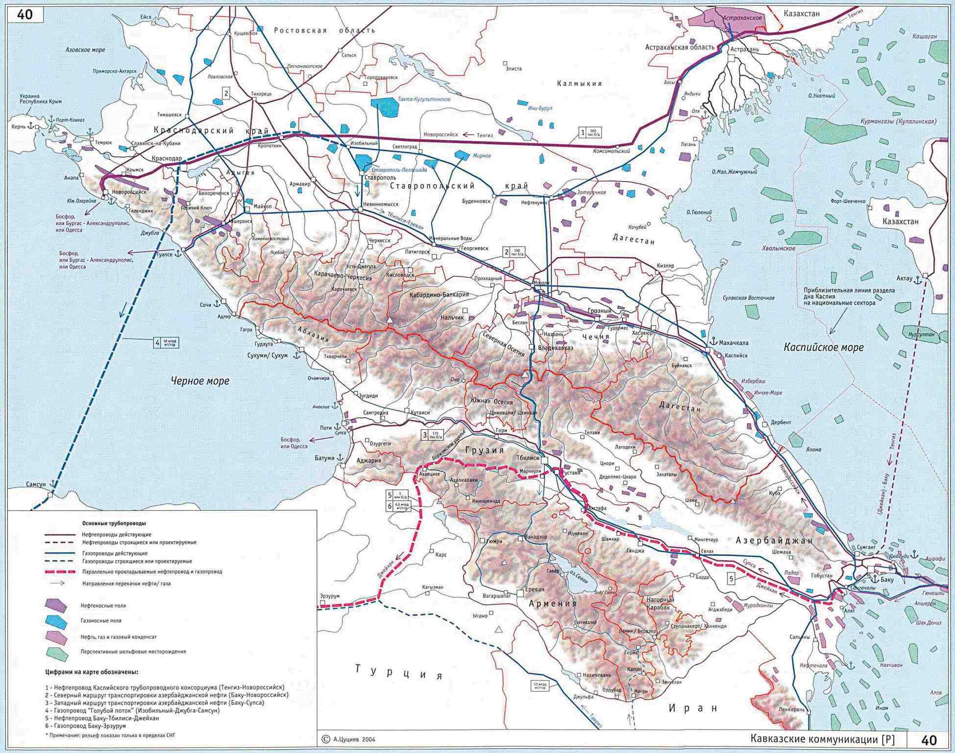 Карта восточной грузии