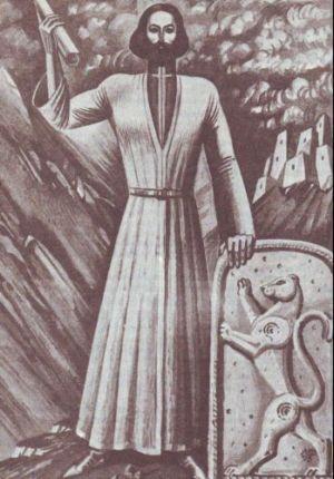 Иван Ялгузидзе
