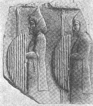 Воины из племён саков. Рельеф из Персеполя.