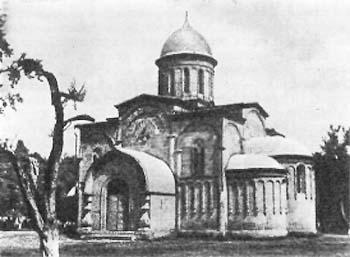Алагирский собор, восточный фасад