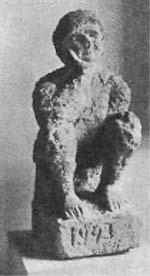 Скульптура работы С. М. Едзиева. <br>Северо-Осетинский художественный музей