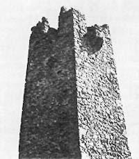 Фрагмент боевой башни Мамсуровых