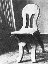 Старинный осетинский стул. <br>Северо-Осетинский музей краеведения