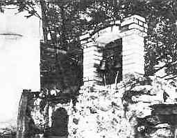 Селение Дзивгис. Звонница церкви