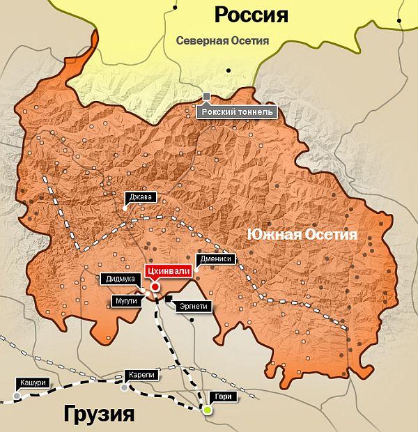 Карта зоны конфликта. Иллюстрация