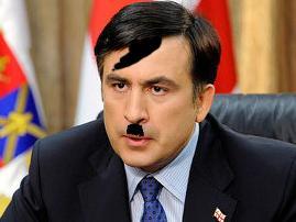 Адольф Саакашвили