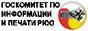 Cominf.ru
